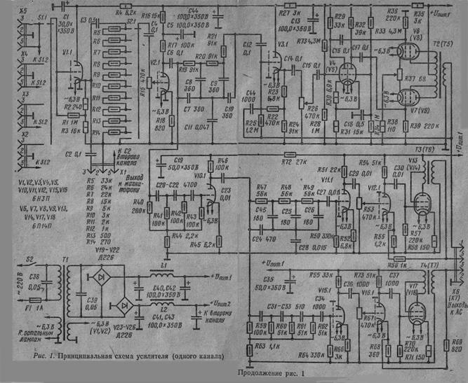 Лампа V3 включена по схеме